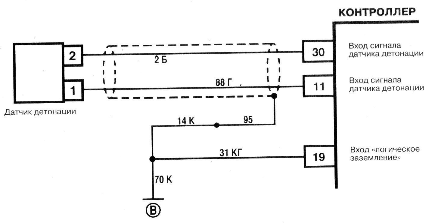 Электрическая схема подключения датчика детонации