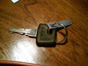 Обучить ключ Лады Приора