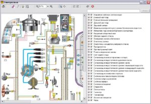 Схема\ электрооборудования ВАЗ-2112