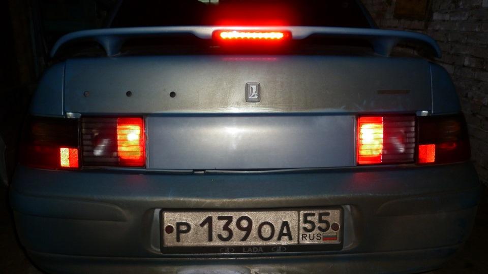 Не горят стоп сигналы на ваз 2110 - Авто 76