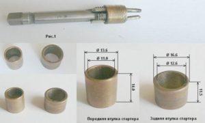 Замена втулок стартера ВАЗ-2109