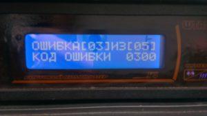 Ошибки ВАЗ 2115