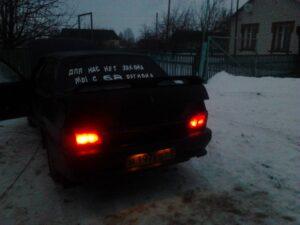 Задние габариты ВАЗ-2114
