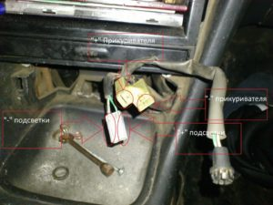 Не работает прикуриватель на ВАЗ-2114