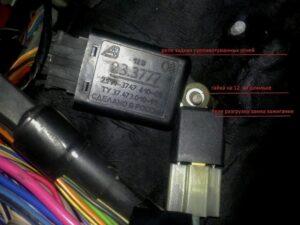 Реле печки ВАЗ-2114