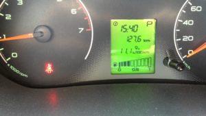 Расход топлива на 100 км на Ладе Гранта