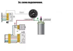 Ваз 21099 схема подключения тахометра фото 773